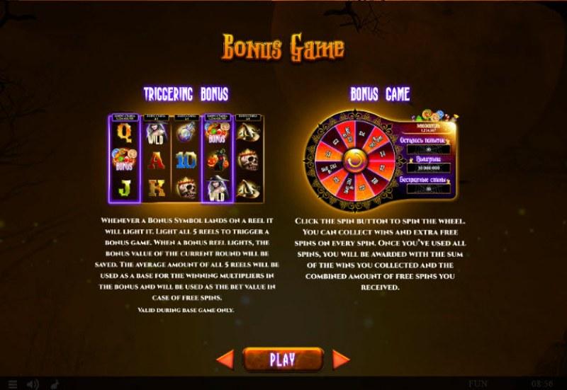 Spinoween :: Bonus Game Rules