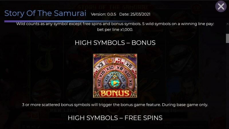 Story of the Samurai :: Bonus Symbol