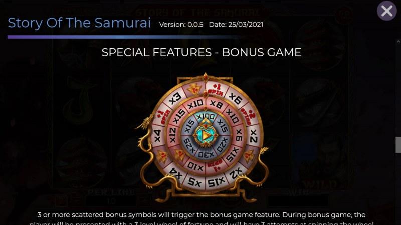 Story of the Samurai :: Bonus Feature