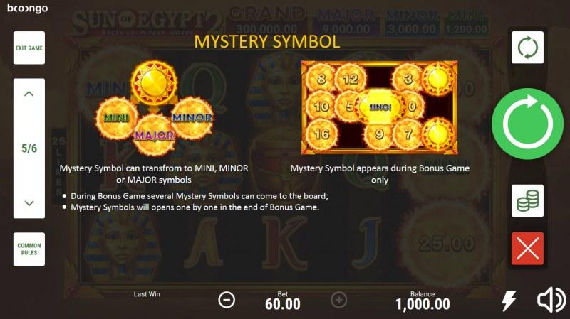 Sun of Egypt 2 :: Mystery Symbol