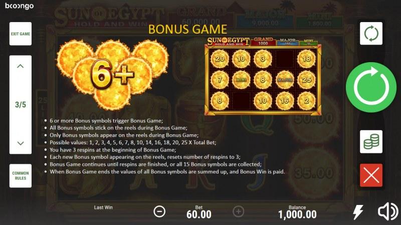 Sun of Egypt Hold and Win :: Bonus Feature