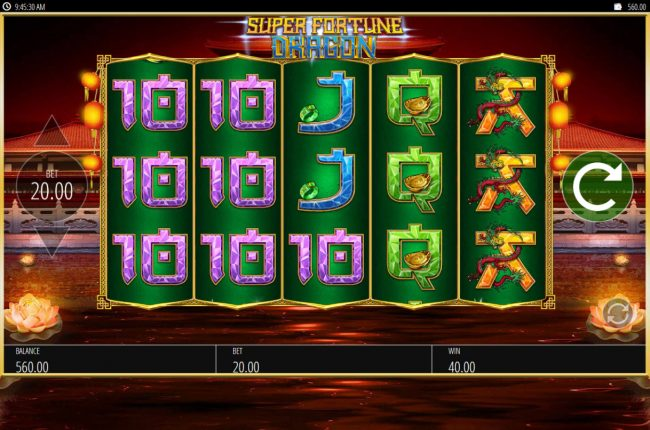 Slots Cafe featuring the Video Slots Super Fortune Dragon with a maximum payout of $250,000