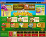 Instacasino featuring the Video Slots Pollen Nation with a maximum payout of $30,000