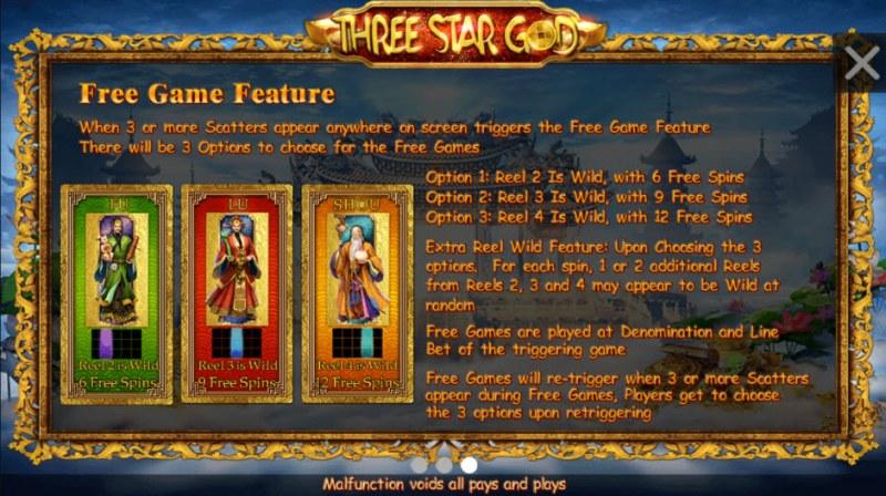 Three Star God :: Free Spins Rules