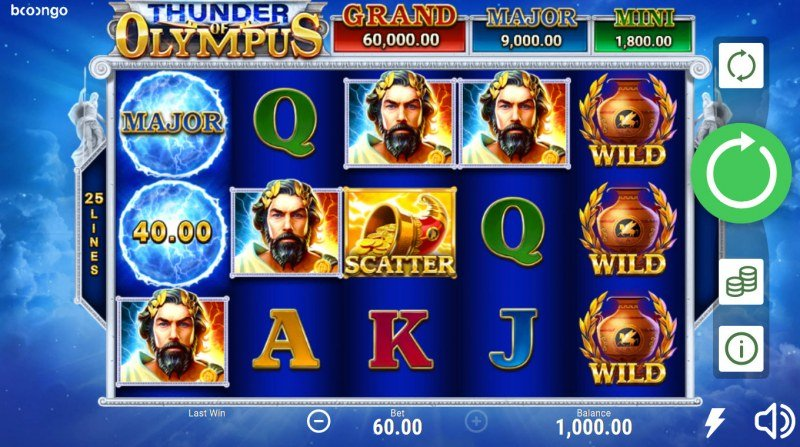 Thunder of Olympus Hold and Win :: Main Game Board