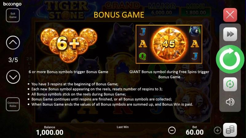 Tiger Stone :: Bonus Feature