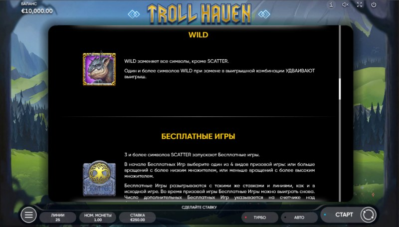Troll Haven :: Wild and Scatter Rules