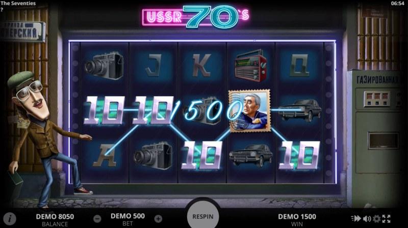 USSR 70's :: Multiple winning paylines