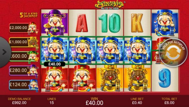 City Club Casino featuring the Video Slots Wu Lu Cai Shen with a maximum payout of Jackpot