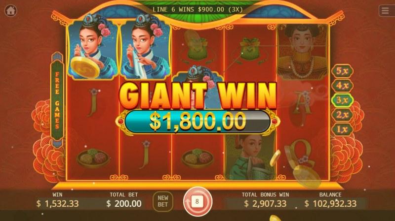 Wan Fu Jin An :: Giant Win