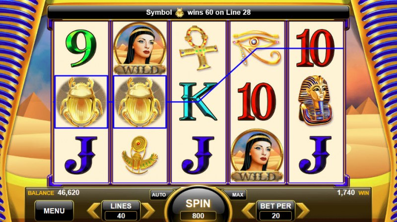 Wealth of the Nile :: Multiple winning paylines