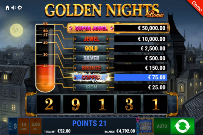Wild Rubies Golden Nights Bonus :: Golden Nights Bonus Feature