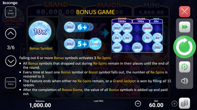 Wolf Saga Hold and Win :: Bonus Feature
