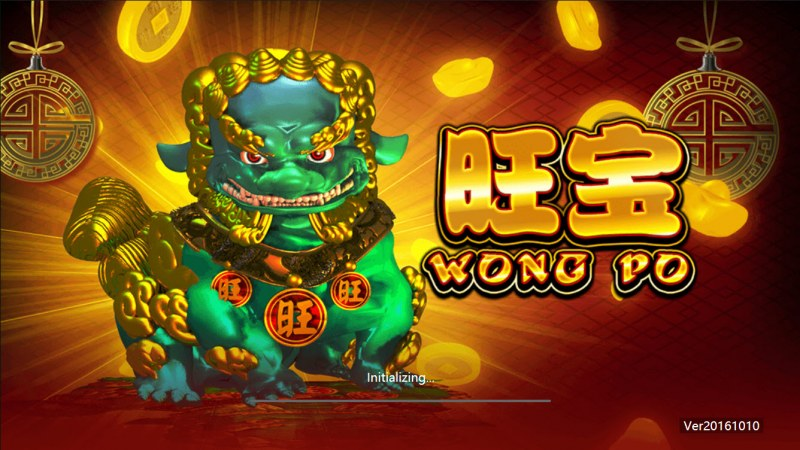 Wong Po :: Introduction