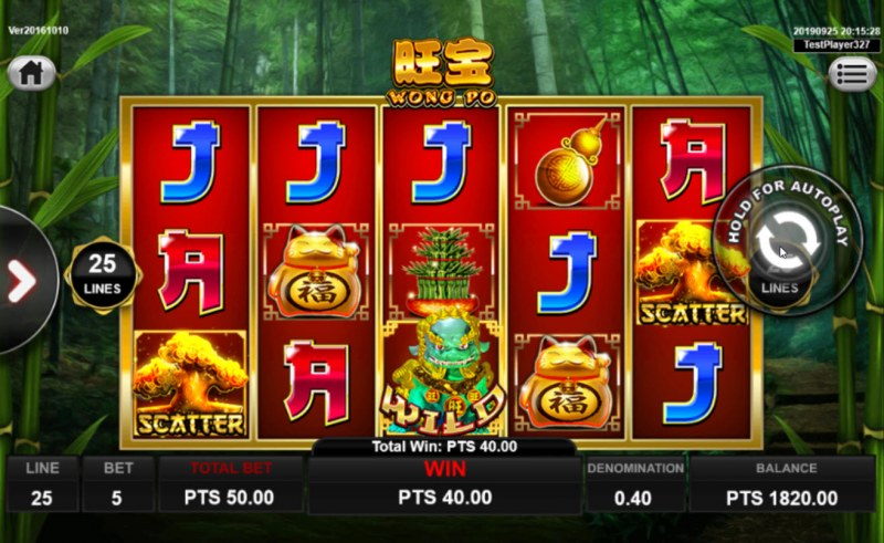 Wong Po :: Scatter symbols triggers the free spins feature
