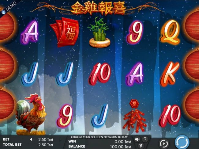 Chanz featuring the Video Slots Year of the Rooster with a maximum payout of $2,000