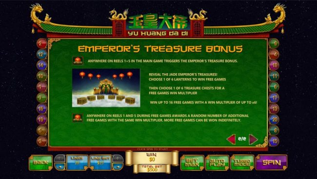 Yu Huang Da Di :: Lantern Bonus symbols anywhere on reels 1 and 5 in the main game triggers the Emperors Treasure Bonus.