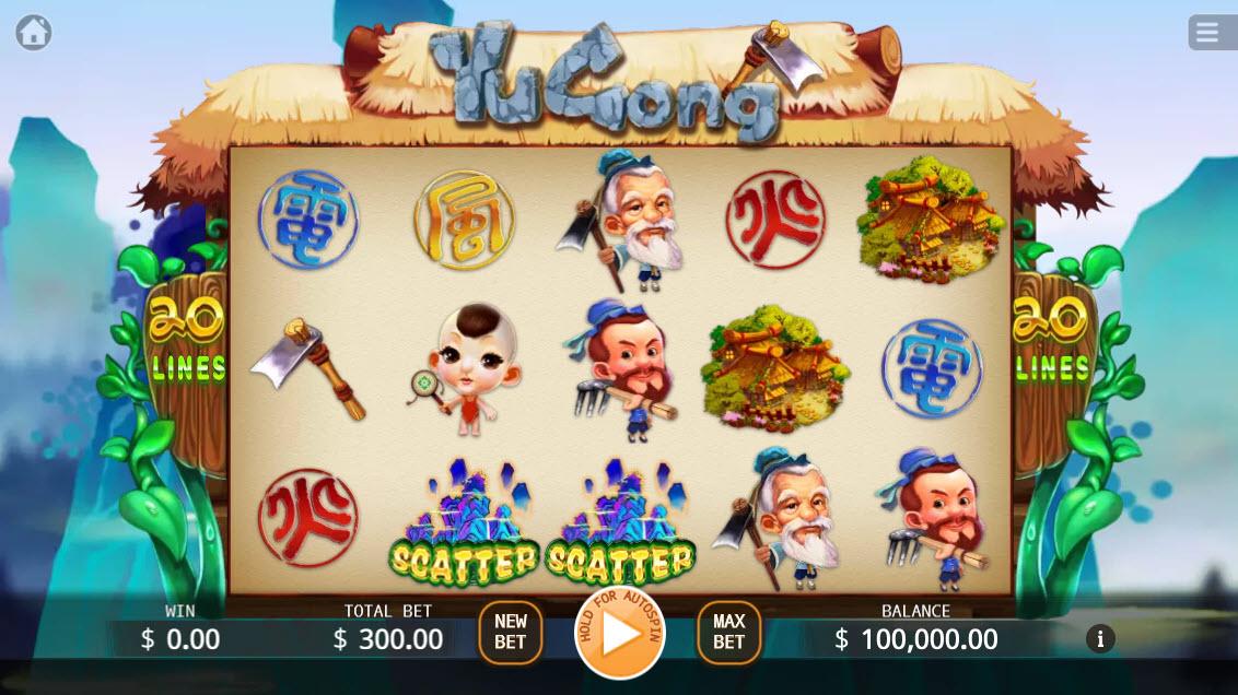 Yu Gong :: Main Game Board