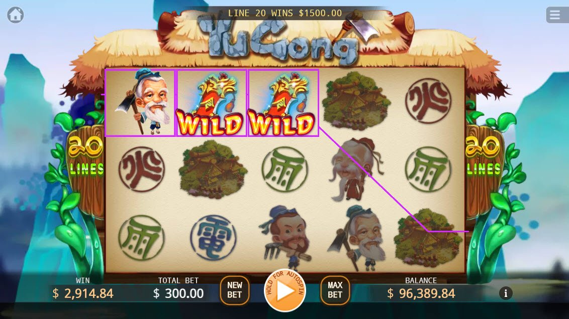 Yu Gong :: Multiple winning combinations leads to a big win