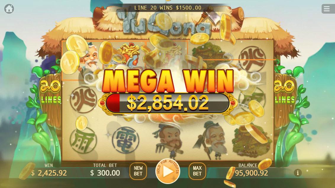Yu Gong :: Mega Win